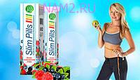 Slim Pills - твой помощник по снижению лишнего веса!