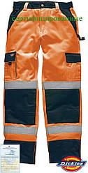 Штаны рабочие предупреждающие защитные оранжевые Dickes США DK-INDUST-T PG