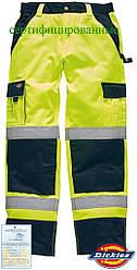 Штаны со светоотражающими полосами рабочие желто-синие Dickies США DK-INDUST-T YG