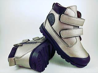 Обувь для девочек и мальчиков, детские ботики бронза, Jong Golf