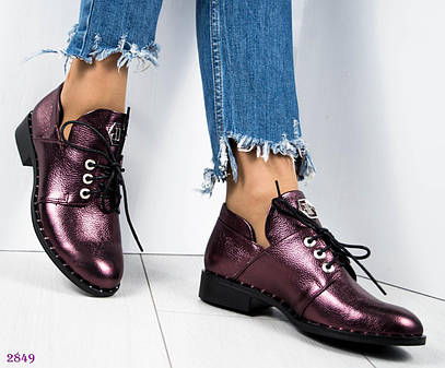 """Демисезонные короткие ботинки""""РР"""". Цвет- марсал перламутр."""