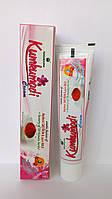 Кумкумади крем, Kumkumadi cream 20 g - омолаживающий крем для всех типов кожи