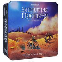 Запретная пустыня (Forbidden Desert), настольная игра