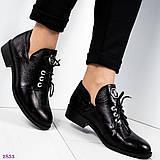 """Демисезонные короткие ботинки""""РР"""". Цвет- масляный черный"""