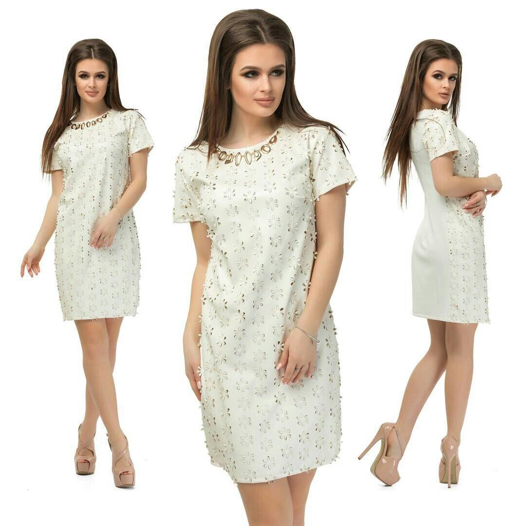 Красивое белое женское платье из перфорированной экокожи размер 42, 44 норма