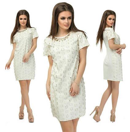 Красивое белое женское платье из перфорированной экокожи размер 42, 44 норма, фото 2