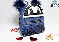 Женский Синий рюкзак глазки с двухсторонними пайетками на каждый день