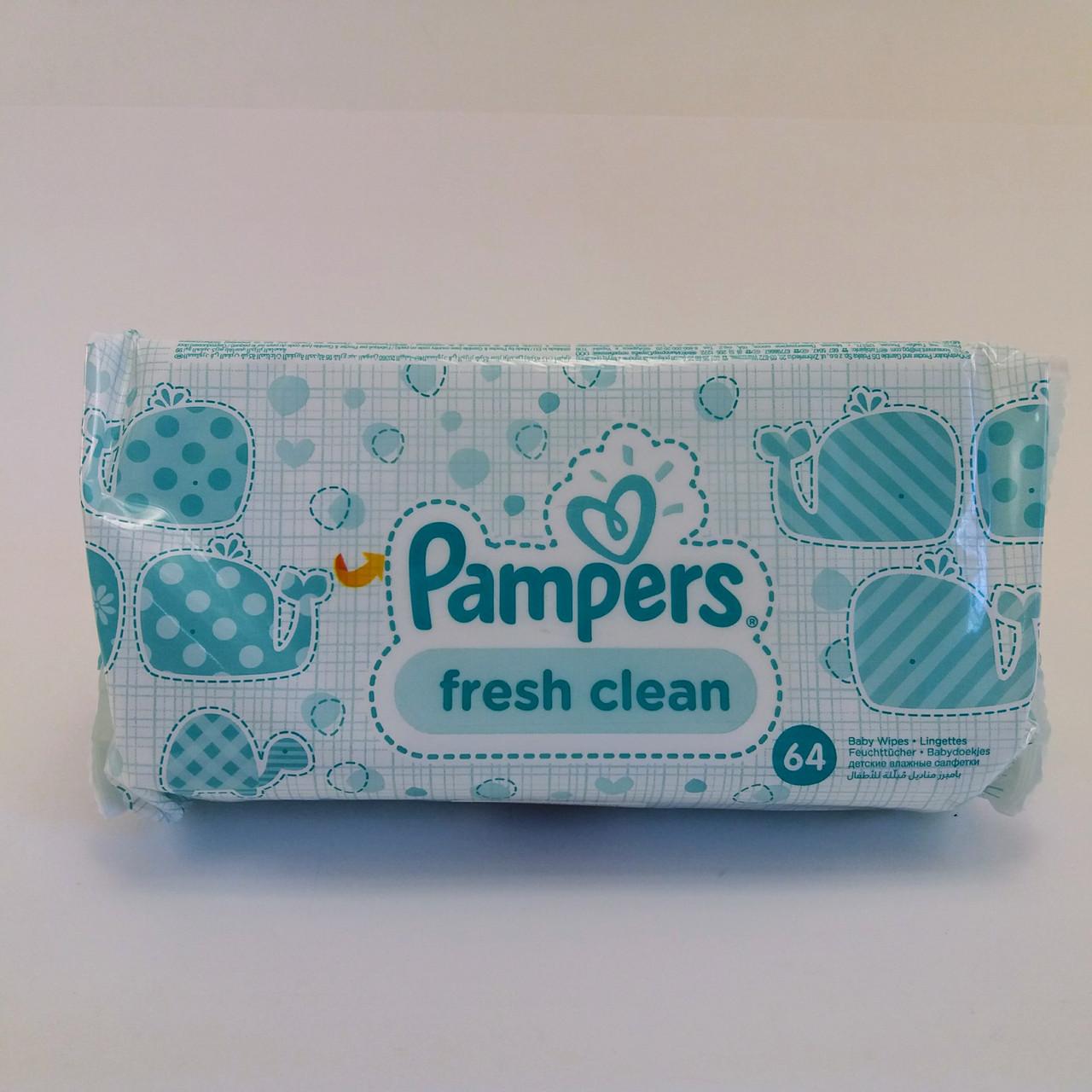Детские влажные салфетки Pampers Baby Fresh Clean 4x64 (256шт)