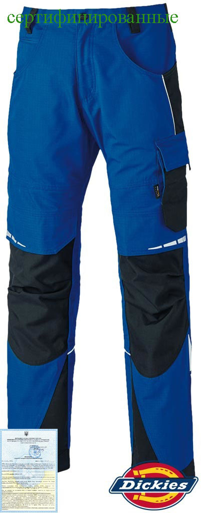 Брюки рабочие DICKIES США (рабочая одежда) DK-PRO-T NB