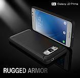 Противоударный бампер Primo Carbon Fiber Series для Samsung Galaxy J2 Prime (SM-G532F) - Black, фото 2