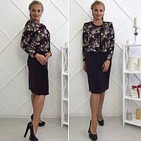 ce42c0e264b Модное и элегантное блестящее женское платье ткань
