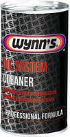Промывка для двигателя EP 325мл Wynns 47244