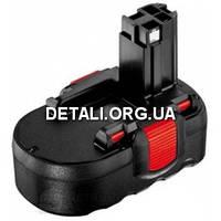 Аккумулятор BOSCH 18,0V 1,5 AЧ O-PACK (2607335536)