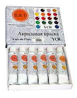 Краски акриловые для росписи ногтей YRE YCR-04 золотая 6 шт по 12 мл, акриловые краски для росписи ногтей, краски для дизайна ногтей, краски YRE