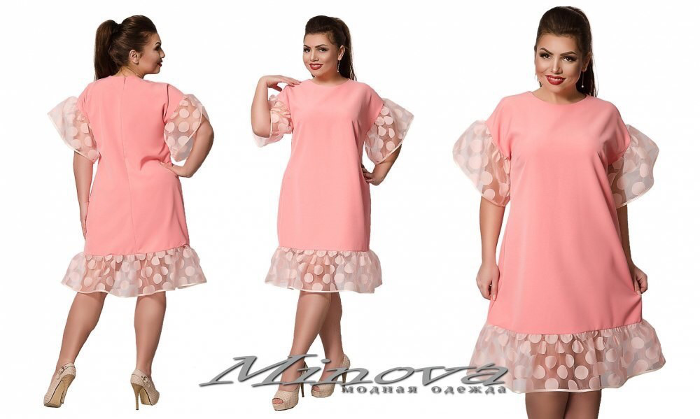 """Уникальное персиковое женское платье с воланом ткань """"костюмная ткань"""" 58 размер батал"""