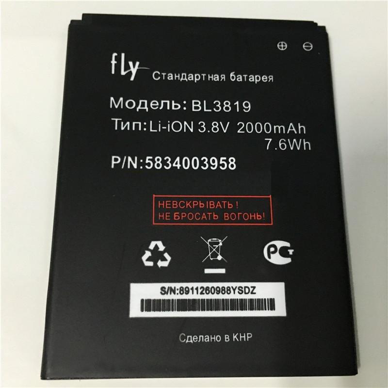 Аккумулятор BL3819 для Fly IQ4514 (2000mAh)
