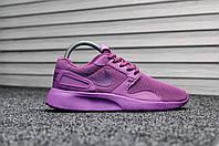 Женские кроссовки Nike Kaishi сиреневые топ реплика
