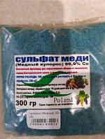 Медный купорос(Сульфат меди) 99%,с.п. 300г
