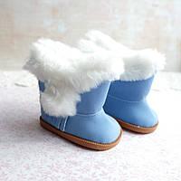 Обувь для кукол, сапожки с мехом и бахромой голубые - 7*4 см