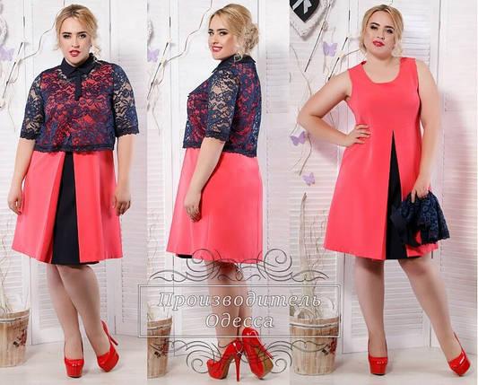"""Элегантное красное женское платье ткань """"Хлопок+Стрейч"""" с накидкой 48, 50, 52  размер батал, фото 2"""