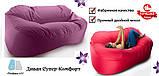 Бескаркасный диван «Супер Комфорт» Оксфорд 600, фото 2