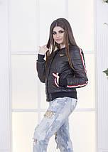 """Стильная женская куртка-бомбер """"Пчёлка"""" с карманами, фото 2"""