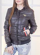 """Стильная женская куртка-бомбер """"Пчёлка"""" с карманами, фото 3"""