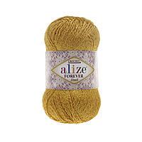 Alize Forever Sim -  488 желтый