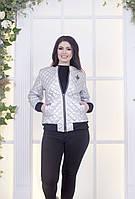 """Стеганая женская куртка-бомбер """"SILVER"""" с карманами (большие размеры)"""