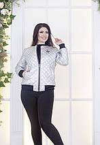 """Стеганая женская куртка-бомбер """"SILVER"""" с карманами (большие размеры), фото 2"""