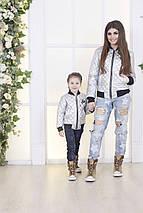 """Стеганая женская куртка-бомбер """"SILVER"""" с карманами (большие размеры), фото 3"""