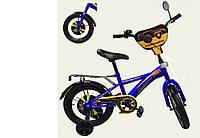 Велосипед двухколесный 12 дюймов со звонком, зеркалом и страховочными колесами