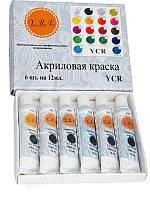Краски акриловая для росписи ногтей YRE YCR-02 чёрная 6 шт по 12 мл, акриловые краски для росписи ногтей, краски для дизайна ногтей, краски YRE