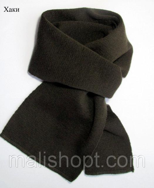 шарф вязанный