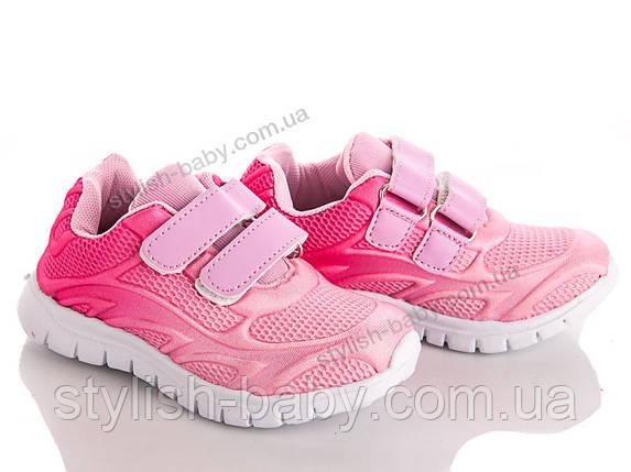 Детская обувь оптом в Одессе. Детская спортивная обувь бренда Солнце для девочек(рр. с 25 по 30), фото 2
