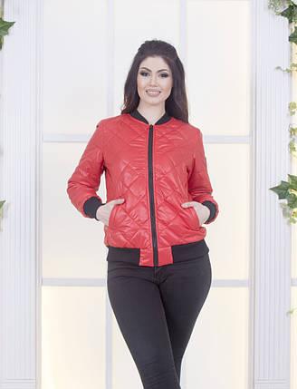 """Стеганая женская куртка-бомбер """"LACQUER"""" с карманами (большие размеры), фото 2"""