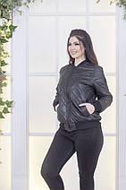 """Стеганая женская куртка-бомбер """"LACQUER"""" с карманами (большие размеры), фото 3"""