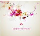Интернет-магазин косметики Colorete