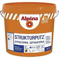 Штукатурка декоративная Alpina Expert K15 25 кг