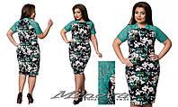"""Красивое женское платье с Цветочным принтом и кружевом, ткань """"Дайвинг"""" бирюза 46, 48 размер норма"""