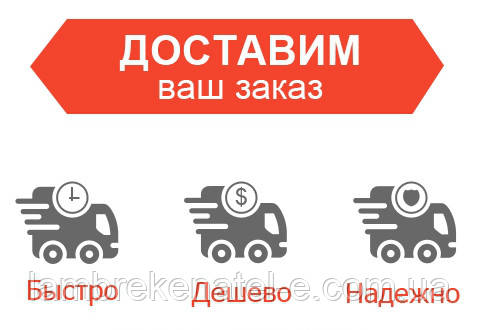 Доставка штор по Украине быстро, недорого, надежно