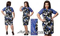 """Красивое женское платье с Цветочным принтом и кружевом, ткань """"Дайвинг"""" электрик 46, 48 размер норма"""