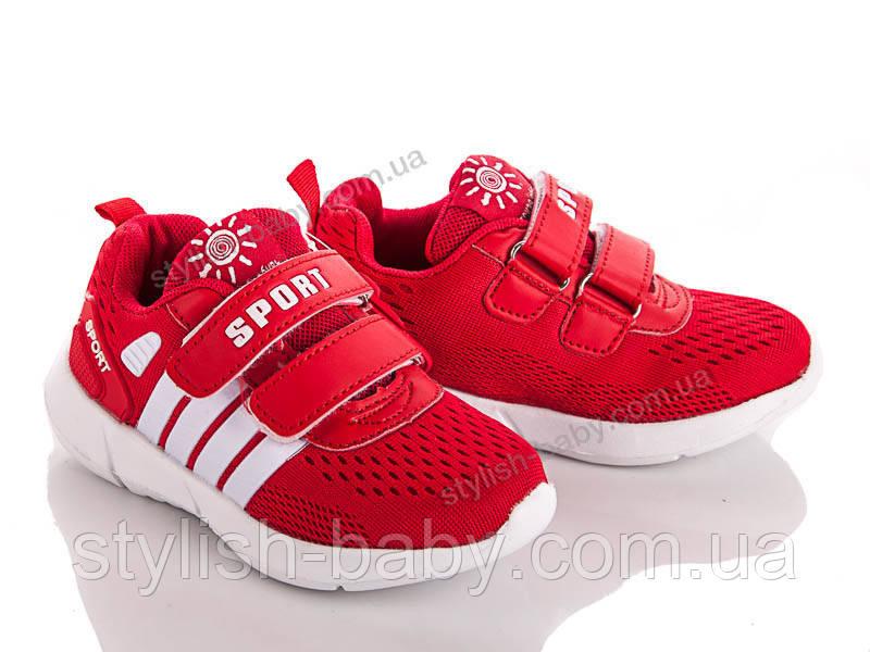 Детская обувь оптом в Одессе. Детская спортивная обувь бренда Солнце для мальчиков (рр. с 26 по 31)