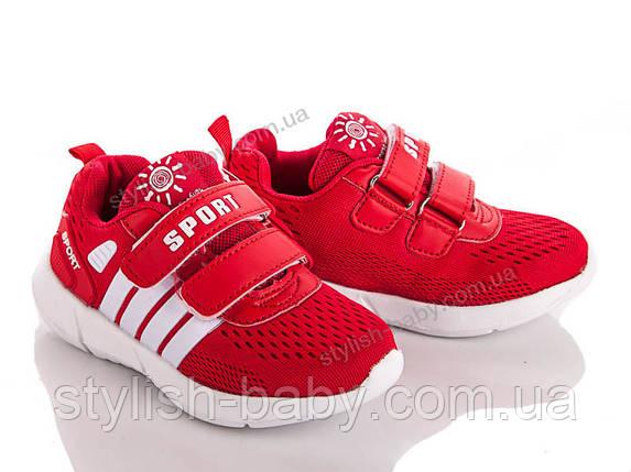 Детская обувь оптом в Одессе. Детская спортивная обувь бренда Солнце для мальчиков (рр. с 26 по 31), фото 2