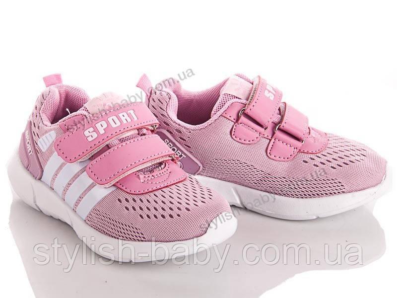 Детская обувь оптом в Одессе. Детская спортивная обувь бренда Солнце для девочек (рр. с 26 по 31)