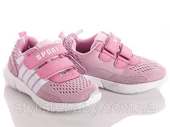 Детская обувь оптом в Одессе. Детская спортивная обувь бренда Солнце для девочек (рр. с 26 по 31), фото 2