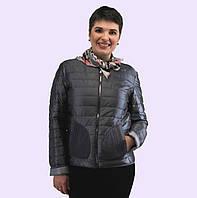 Женская демисезонная куртка. Модель 164. Размеры 44-58