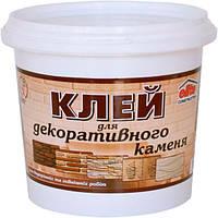 Клей для декоративного камня Акрилин - 5 1.5 кг