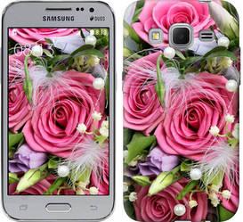 "Чехол на Samsung Galaxy Core Prime VE G361H Нежность ""2916c-211-328"""