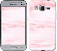 "Чехол на Samsung Galaxy Core Prime VE G361H розовый мрамор ""3860c-211-328"""